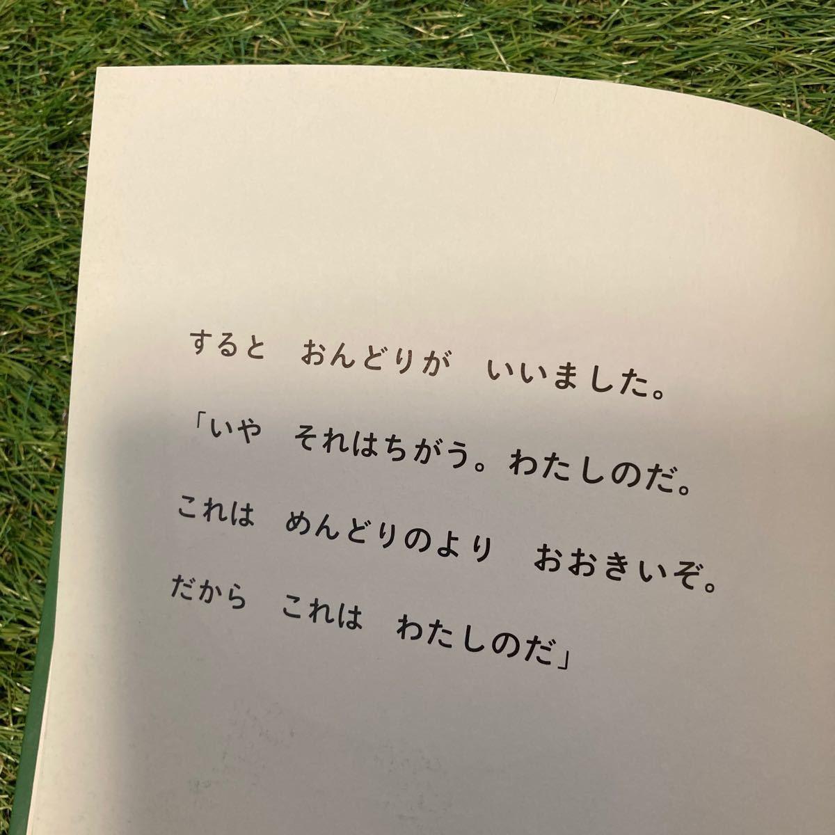 絵本セット うさこちゃん ディックブルーナ ×3冊 福音館書店