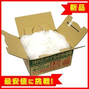 【新品大特価!】 ポイパック(廃油処理箱) エーモン 2.5L お買い得限定品_画像5
