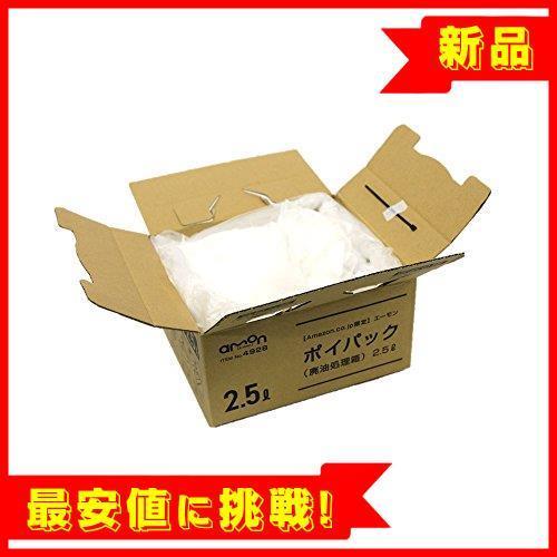 【新品大特価!】 ポイパック(廃油処理箱) エーモン 2.5L お買い得限定品_画像2