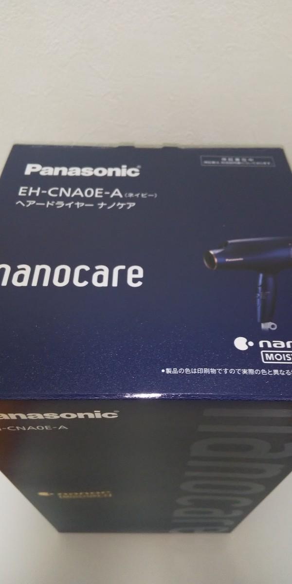 パナソニック panasonic EH-CNA0E-A  ナノケア ナノイー 新品未使用 ネイビーeh-na0e-a