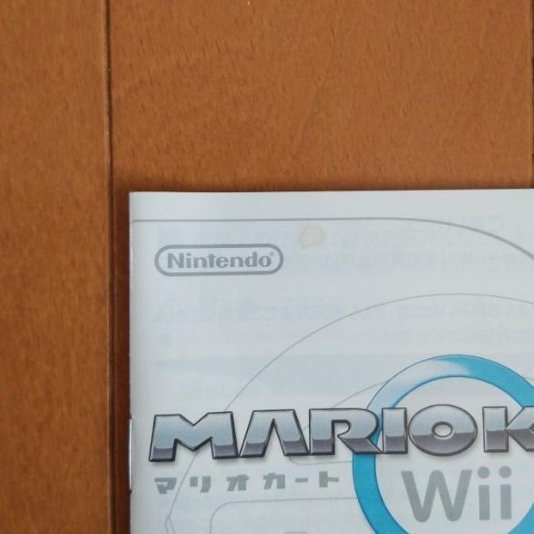 Wii マリオカート バンドル同梱版 箱付き(ハンドルは計2個になります。)桃太郎電鉄16・2010 セット