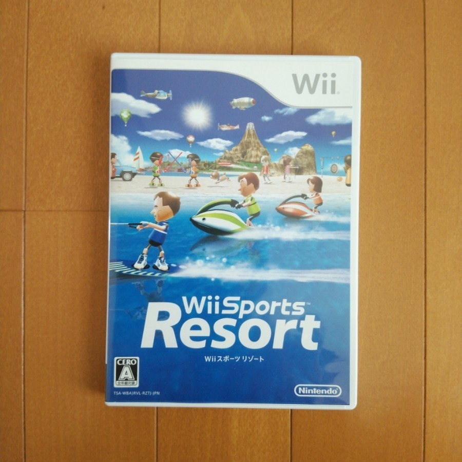 Wiiスポーツリゾート Wiiリモコンプラス パック