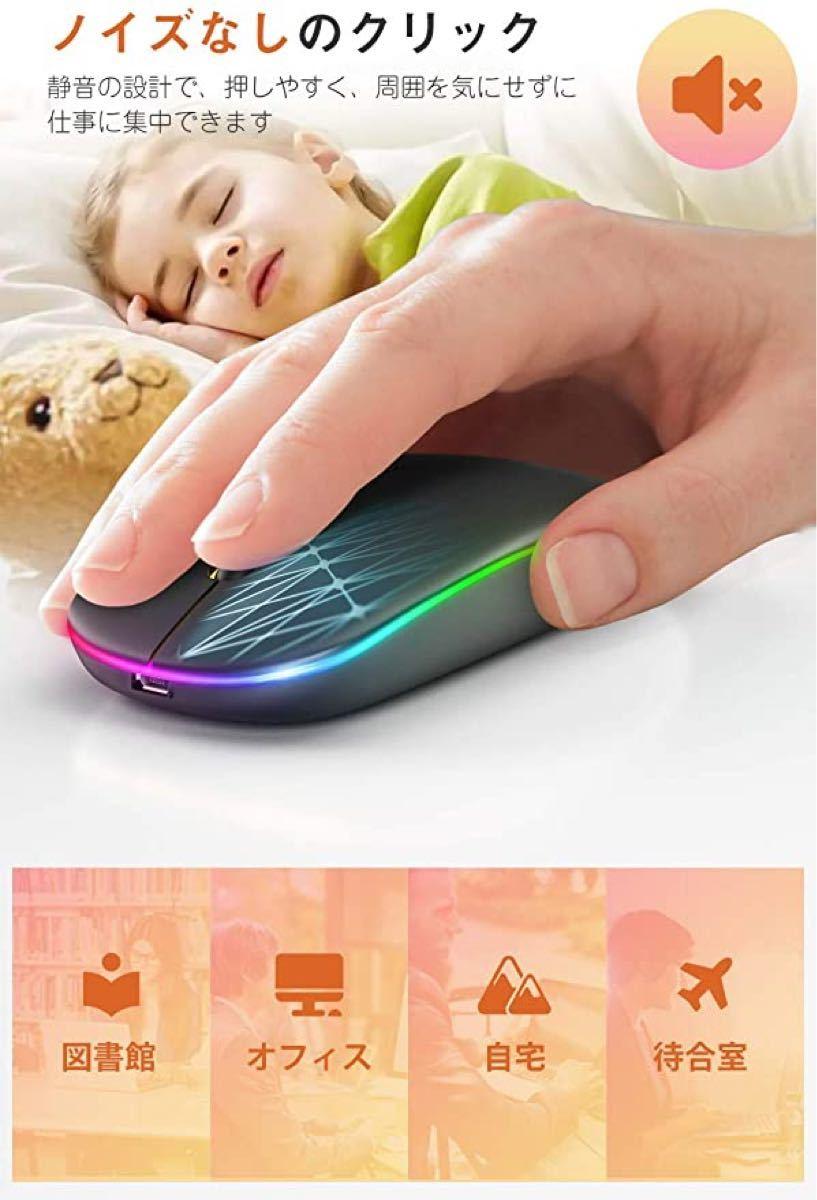 ワイヤレス マウス 無線 充電式 静音 超軽量 USB 薄型ローズ ピンク