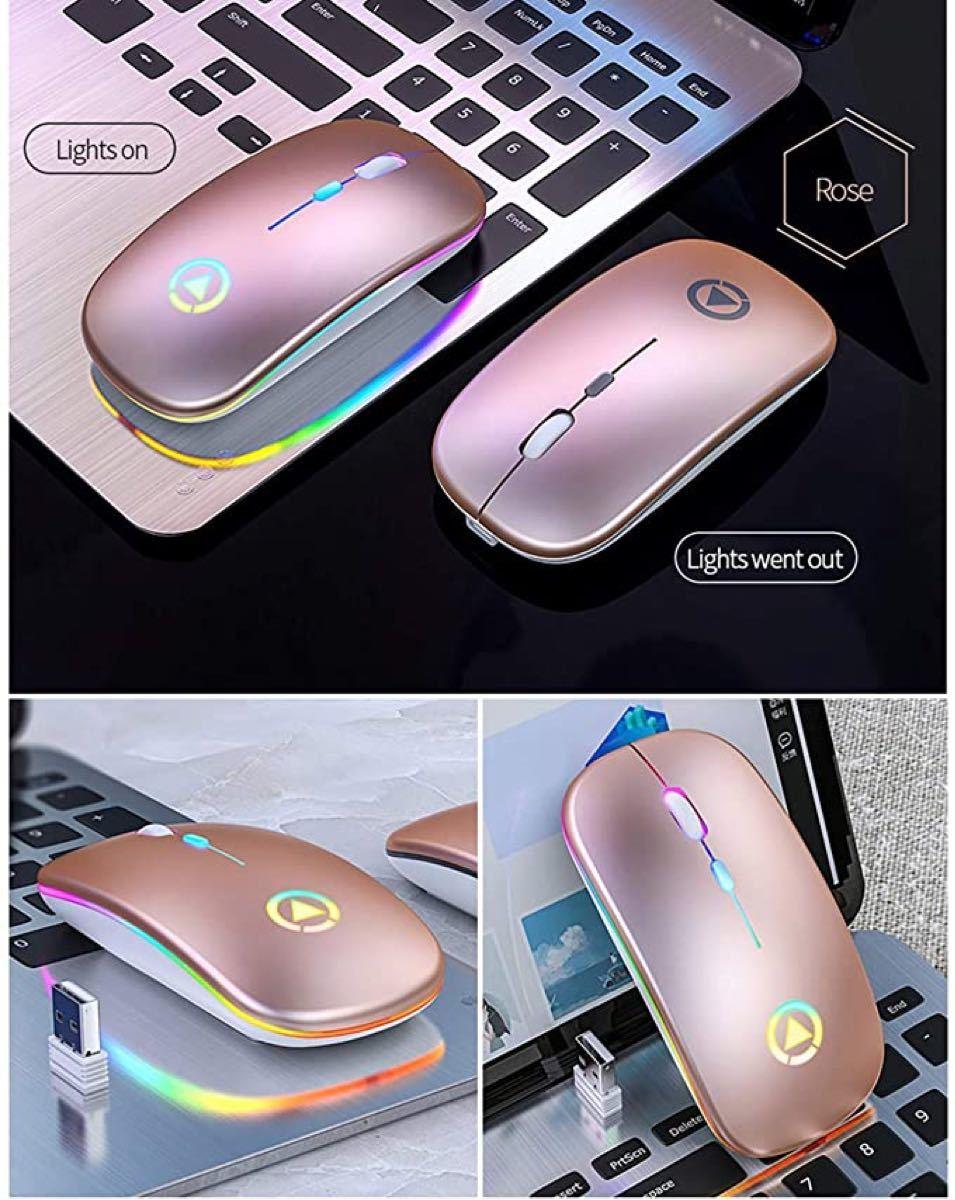 ワイヤレス マウス 無線 充電式 静音 超軽量 USB 薄型 ローズ ピンク