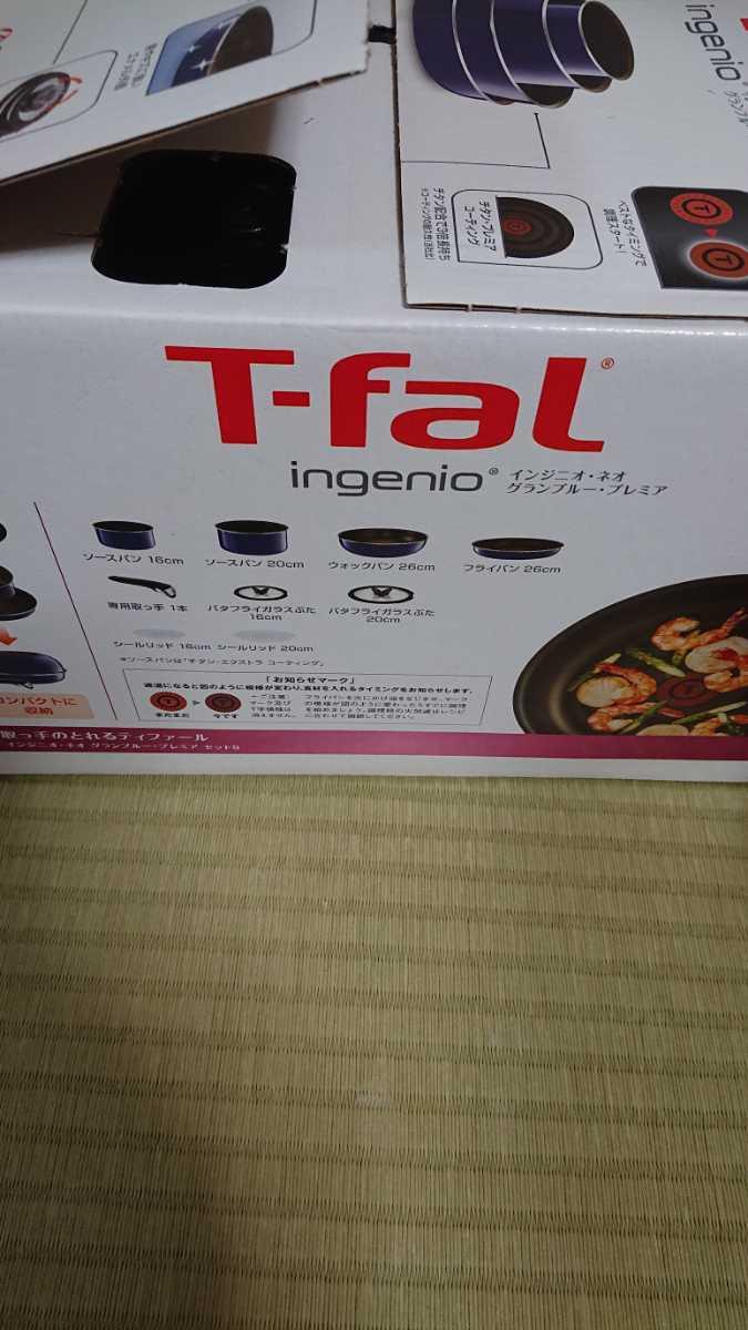 ティファール T-fal 16cm バタフライガラス蓋 イン ジニオ