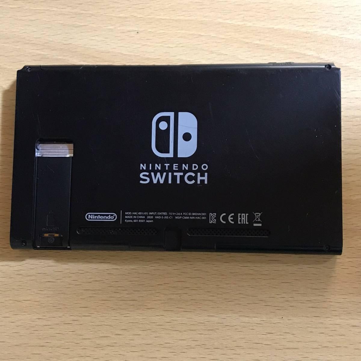 動作確認済み ニンテンドースイッチ Nintendo Switch HAC-001(01) 2019製 新型 バッテリー拡張 本体のみ スタンド欠品 任天堂 SC-238_画像2
