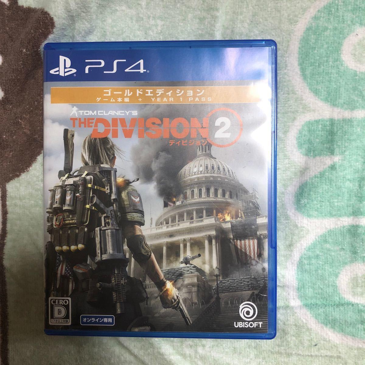【PS4】 ディビジョン2 [ゴールドエディションver]