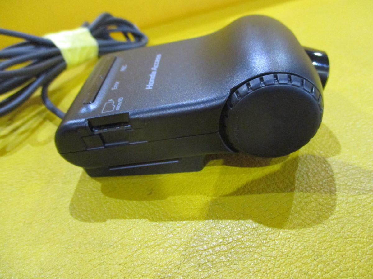 動作未確認中古★Honda Access ホンダアクセス★ドライブレコーダー(カメラ一体型タイプ) 08E30-E7T-0M00-01★ステップワゴン RP3外し_画像3