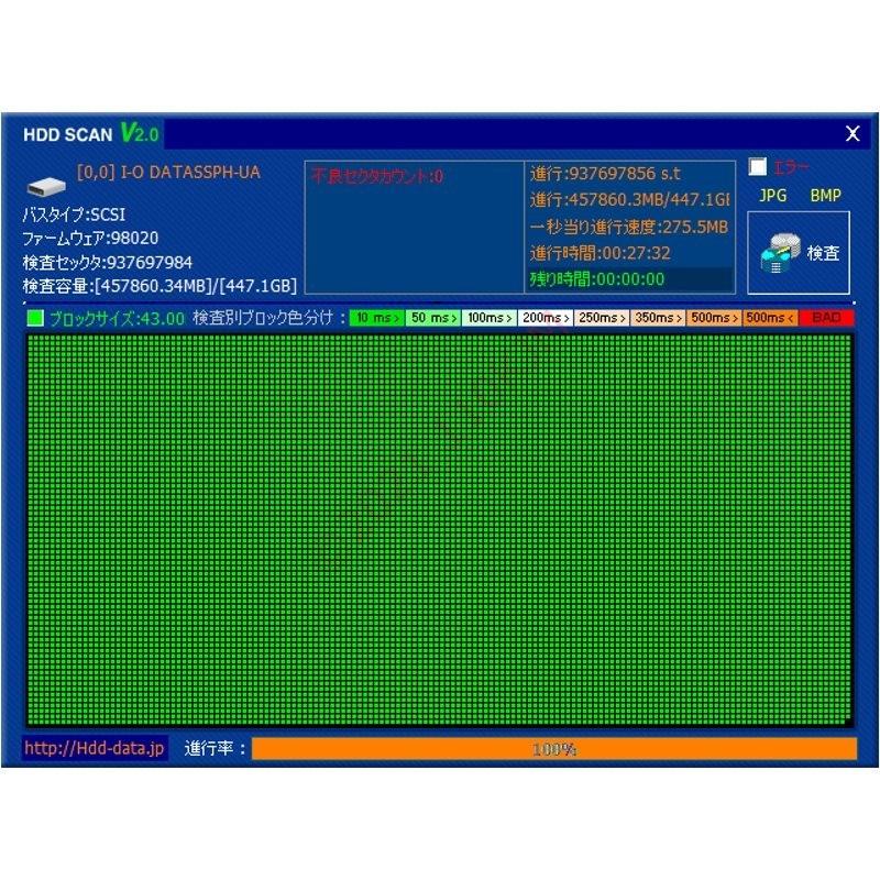【新品同様】 PS5対応 使用298時間 480GB USBポータブルSSD