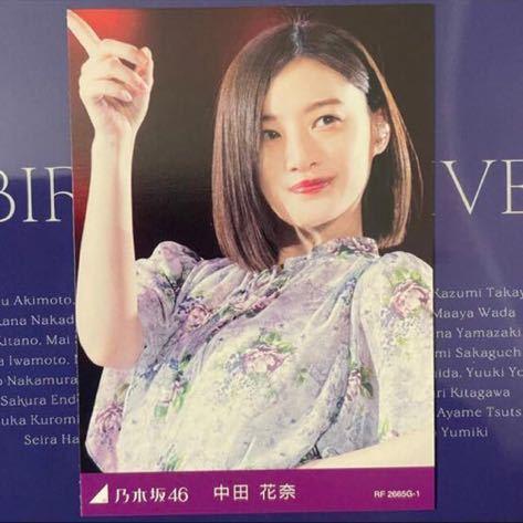 乃木坂46 8th YEAR BIRTHDAY LIVE カード 中田花奈