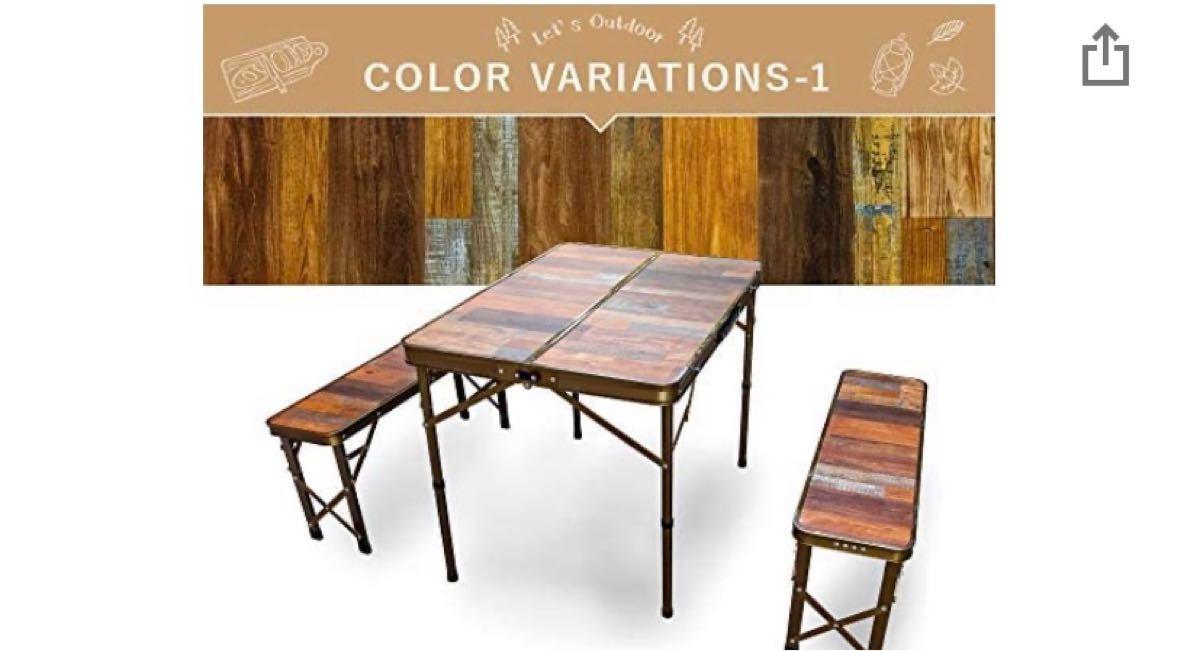 アウトドアテーブル+ベンチ二脚セット ロールテーブル