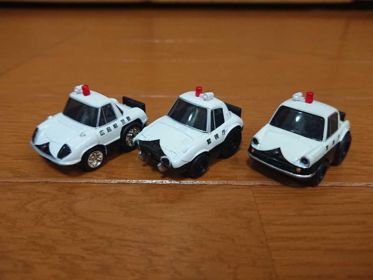 チョロQ ちびっこチョロQ ミニミニチョロQ パトカー 救急車 トヨペットクラウン S800 フェアレディZ コスモスポーツ 踊る大捜査線_画像5