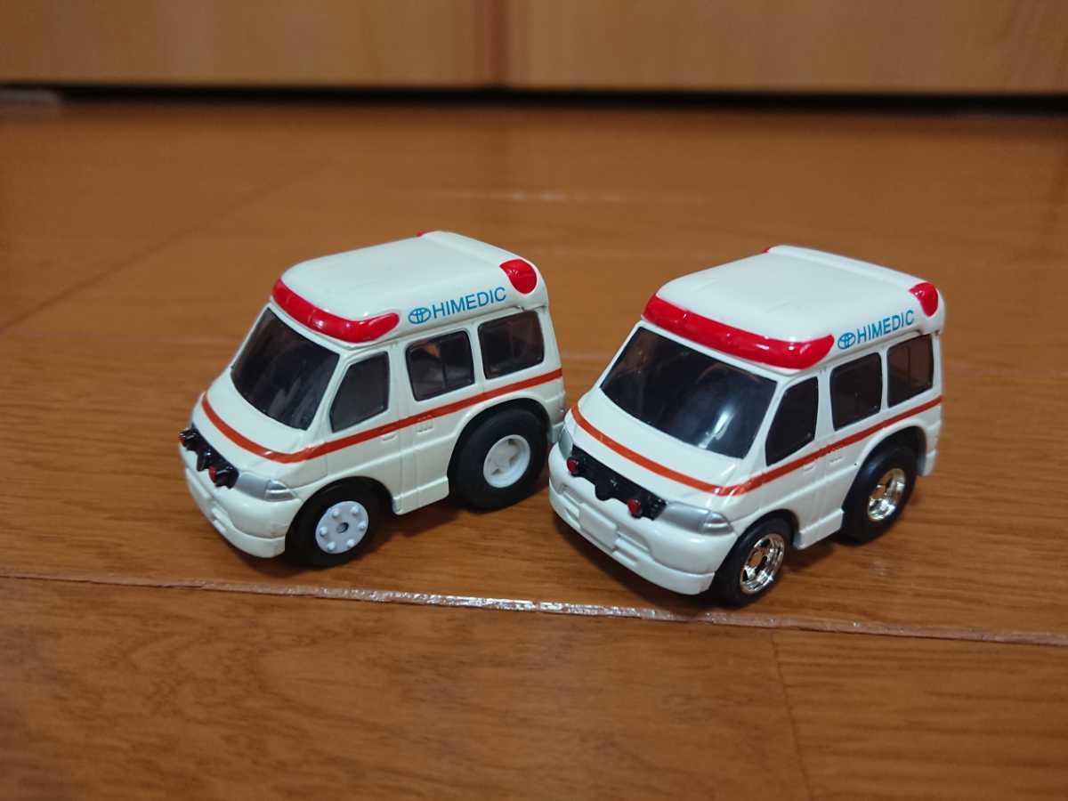 チョロQ ちびっこチョロQ ミニミニチョロQ パトカー 救急車 トヨペットクラウン S800 フェアレディZ コスモスポーツ 踊る大捜査線_画像10