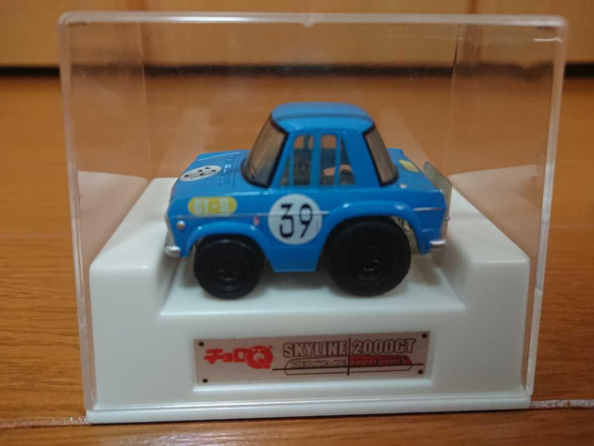 チョロQ 日産スカイライン2000GT-R(ケンメリ) KPGC110 R32 GT-R スカイライン2000GT 丸善テクニカサニー_画像6