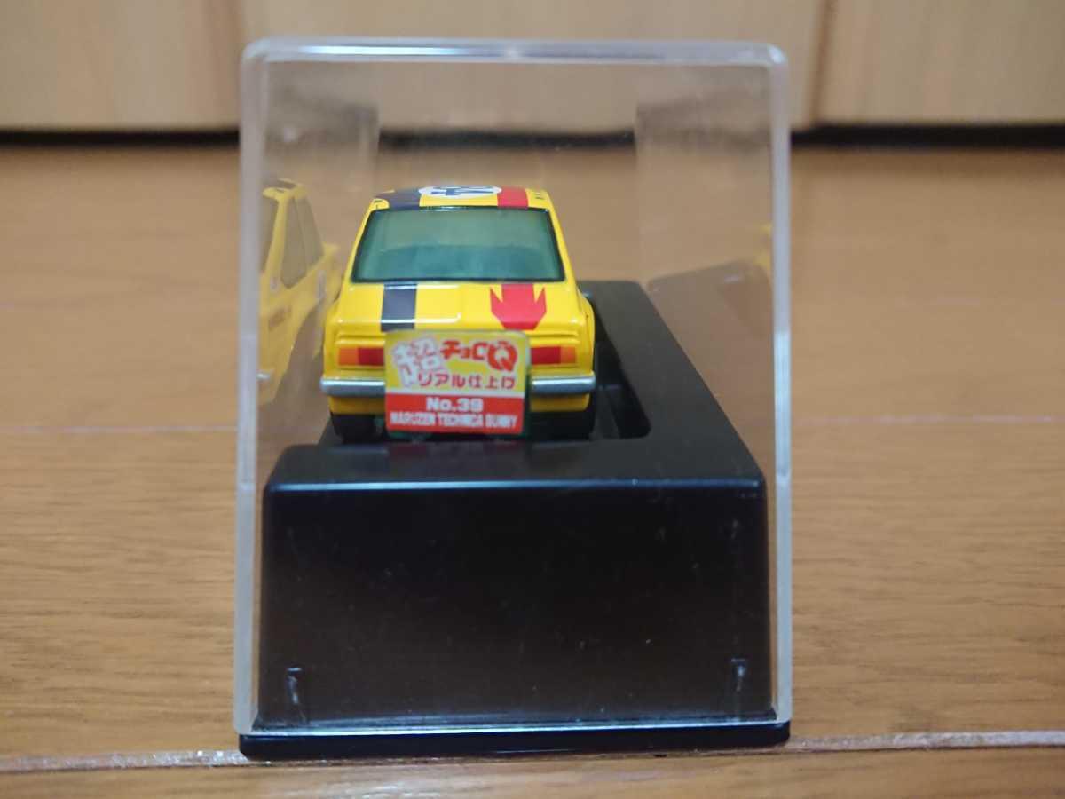 チョロQ 日産スカイライン2000GT-R(ケンメリ) KPGC110 R32 GT-R スカイライン2000GT 丸善テクニカサニー_画像9