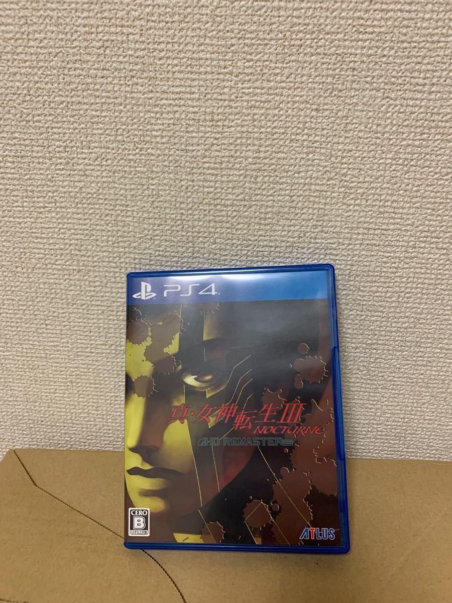 真・女神転生3 NOCTURNE HD REMASTER PS4版