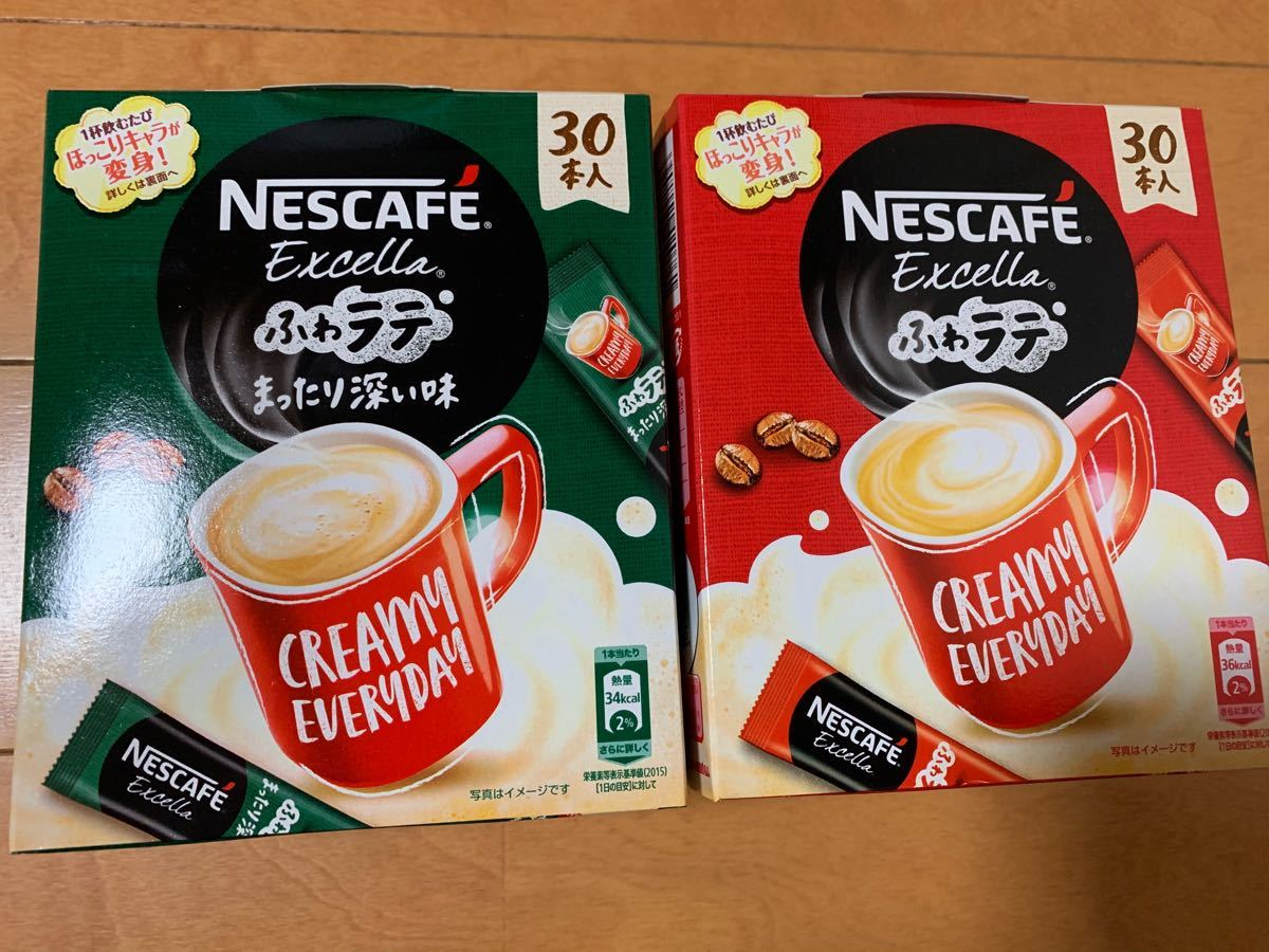 ネスカフェエクセラ ステックコーヒー3種詰め合わせ