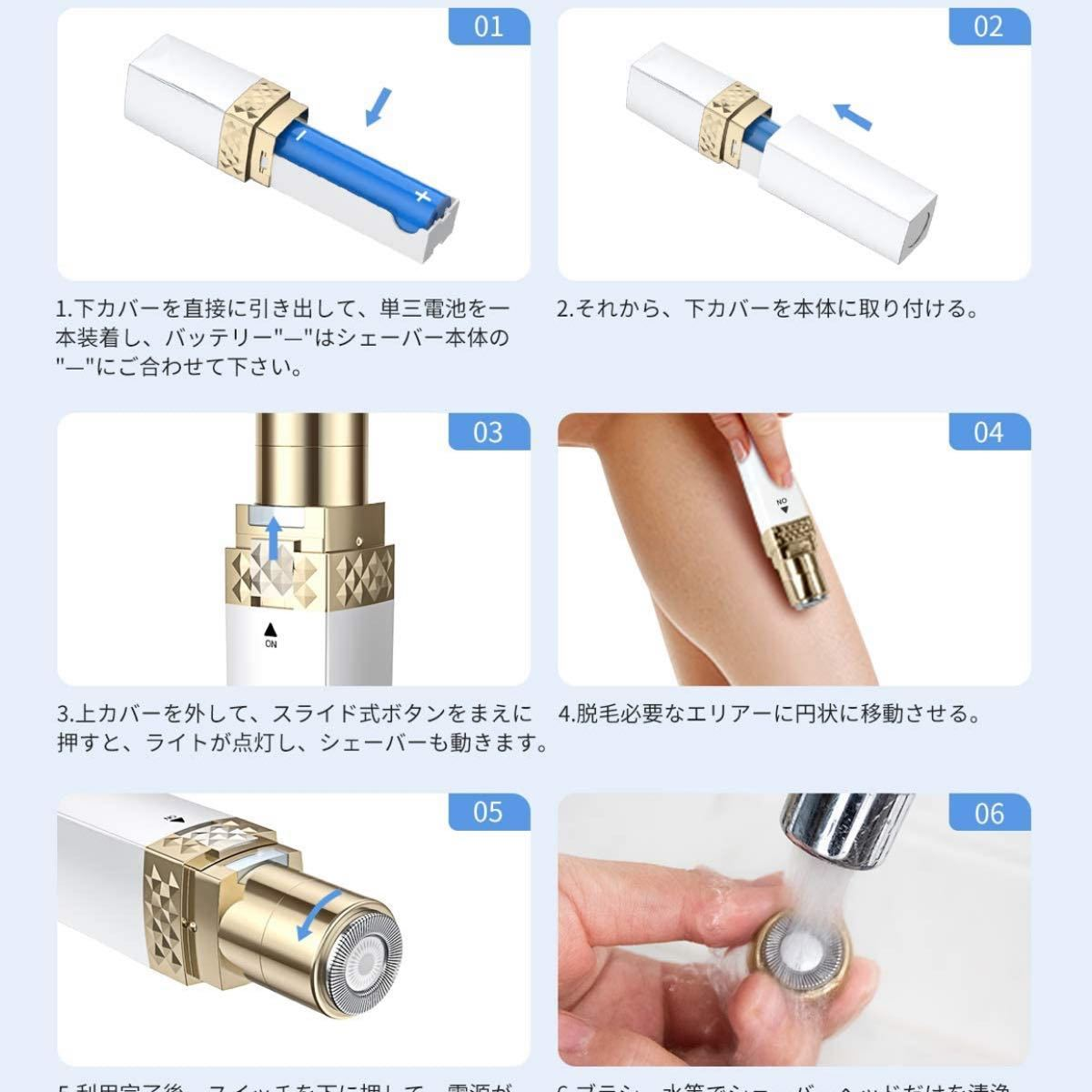 レディースシェーバー 女性用シェーバー 水洗い可能 電動 シェーバー 小型 携帯便利