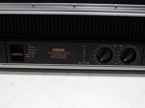 YAMAHA PC1000 業務用パワーアンプ ハードケース付き *319267_画像3