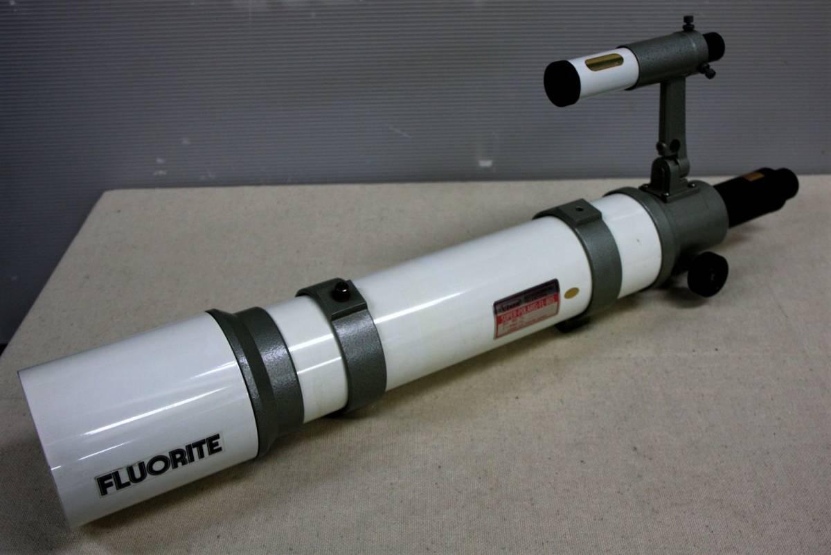 ビクセン(VIXEN) FL-80S 鏡筒 まずまず良品 フローライト(FLUORITE) 送料無料