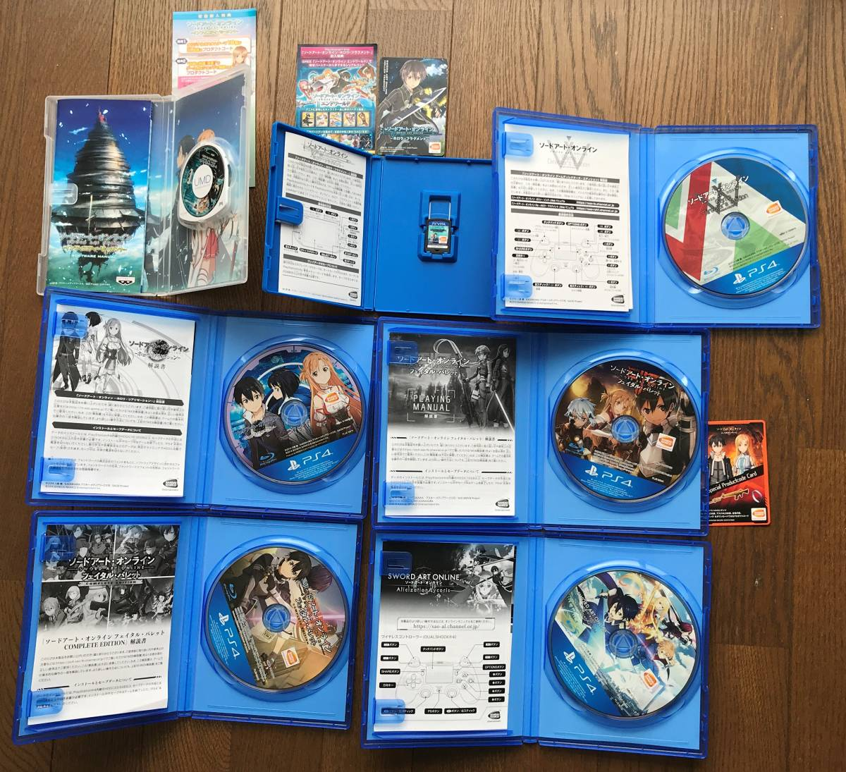 PS4 PSP PS VITA ソードアートオンライン SAO アリシゼーション リコリス フェイタルバレット リアリゼーション ホロウ・リアリゼーション