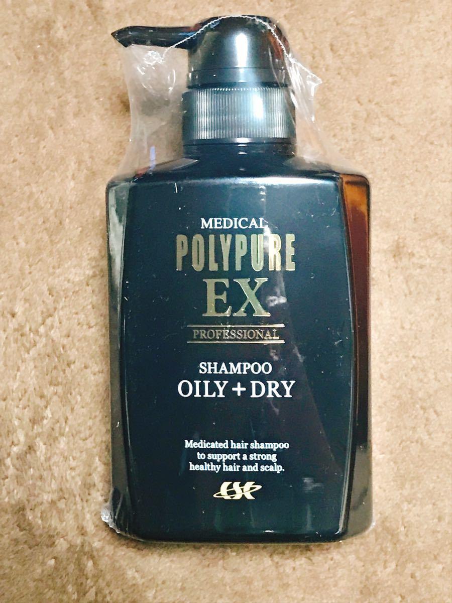 ポリピュアEX + スカルプシャンプーセット