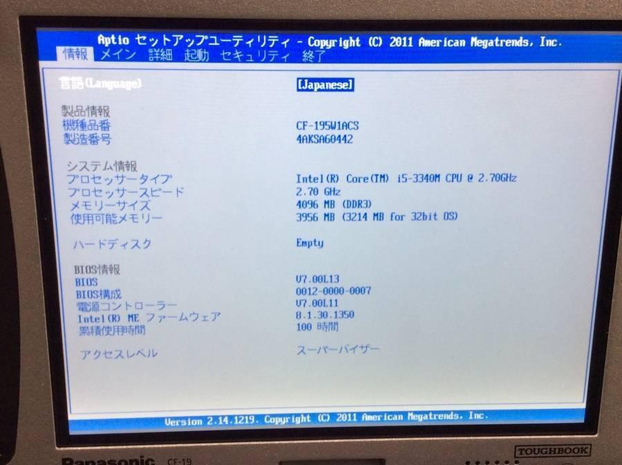 Panasonic CF-195W1ACS TOUGHBOOK 2台セット まとめ売り■現状品_画像6