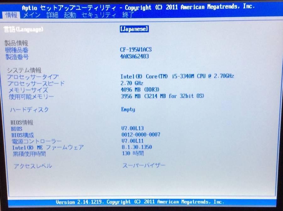 Panasonic CF-195W1ACS TOUGHBOOK 2台セット まとめ売り■現状品_画像5