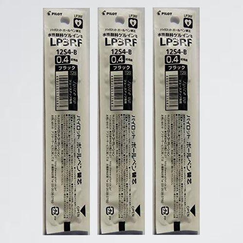 新品 未使用 ジュ-ス パイロット 7-XD LP3RF12S4B 3本組み アップ専用 ゲルインキボ-ルペン替芯 0.4mm_画像1