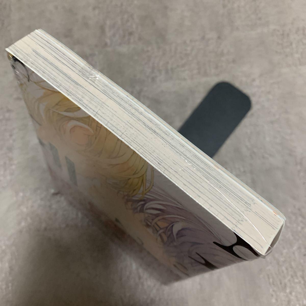 BLコミック 25時、赤坂で3巻 小冊子付き特装版 夏野寛子 出版社ペーパー付き