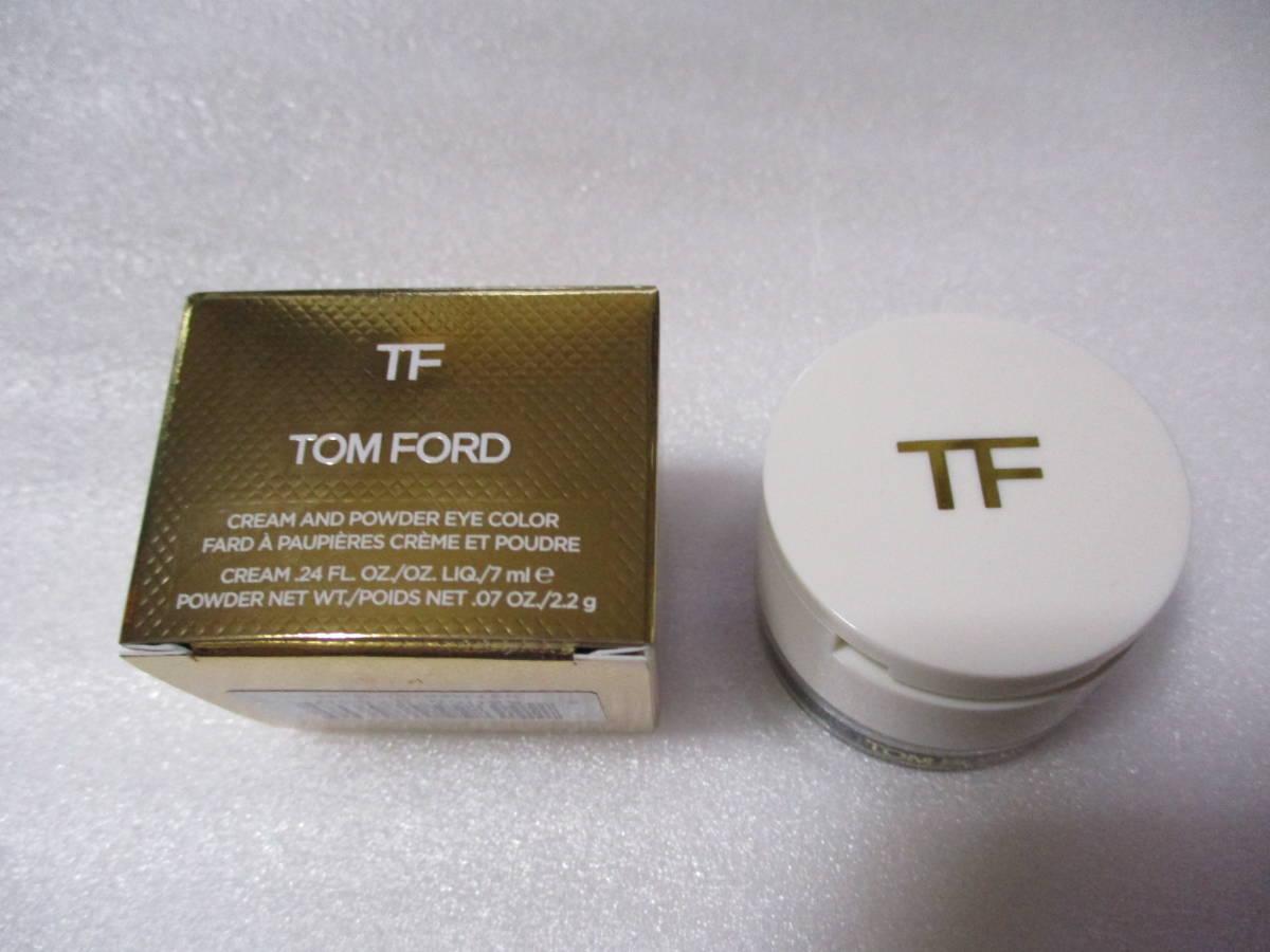 トム フォード クリーム アンド パウダー アイ カラー 09 エメラルド アイル(新品・限定品)_画像1