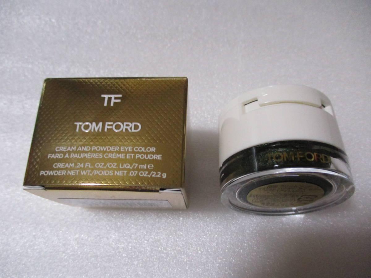 トム フォード クリーム アンド パウダー アイ カラー 09 エメラルド アイル(新品・限定品)_画像2