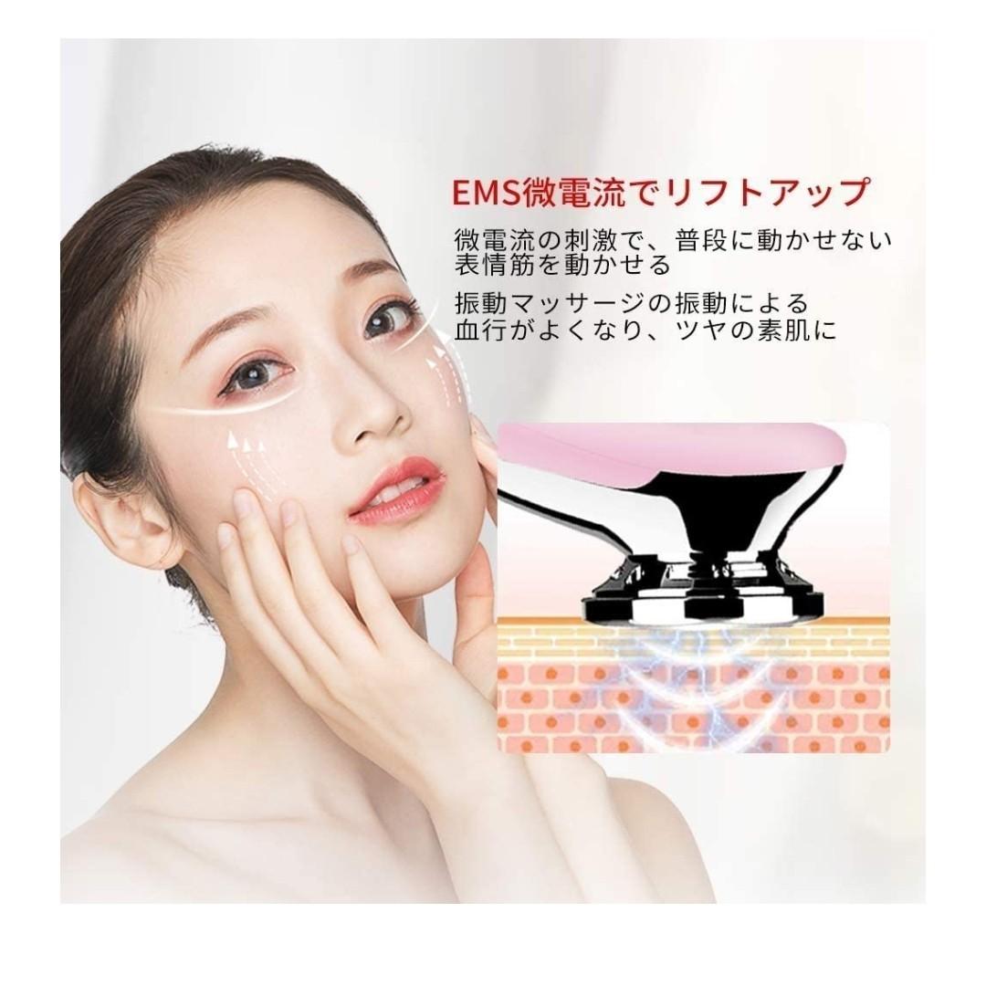 温冷美顔器 イオン導出 イオン導入 光エステ  振動マッサージ EMS微電流 ほうれい線改善 美肌 保湿 抗老化 小顔 1台8役