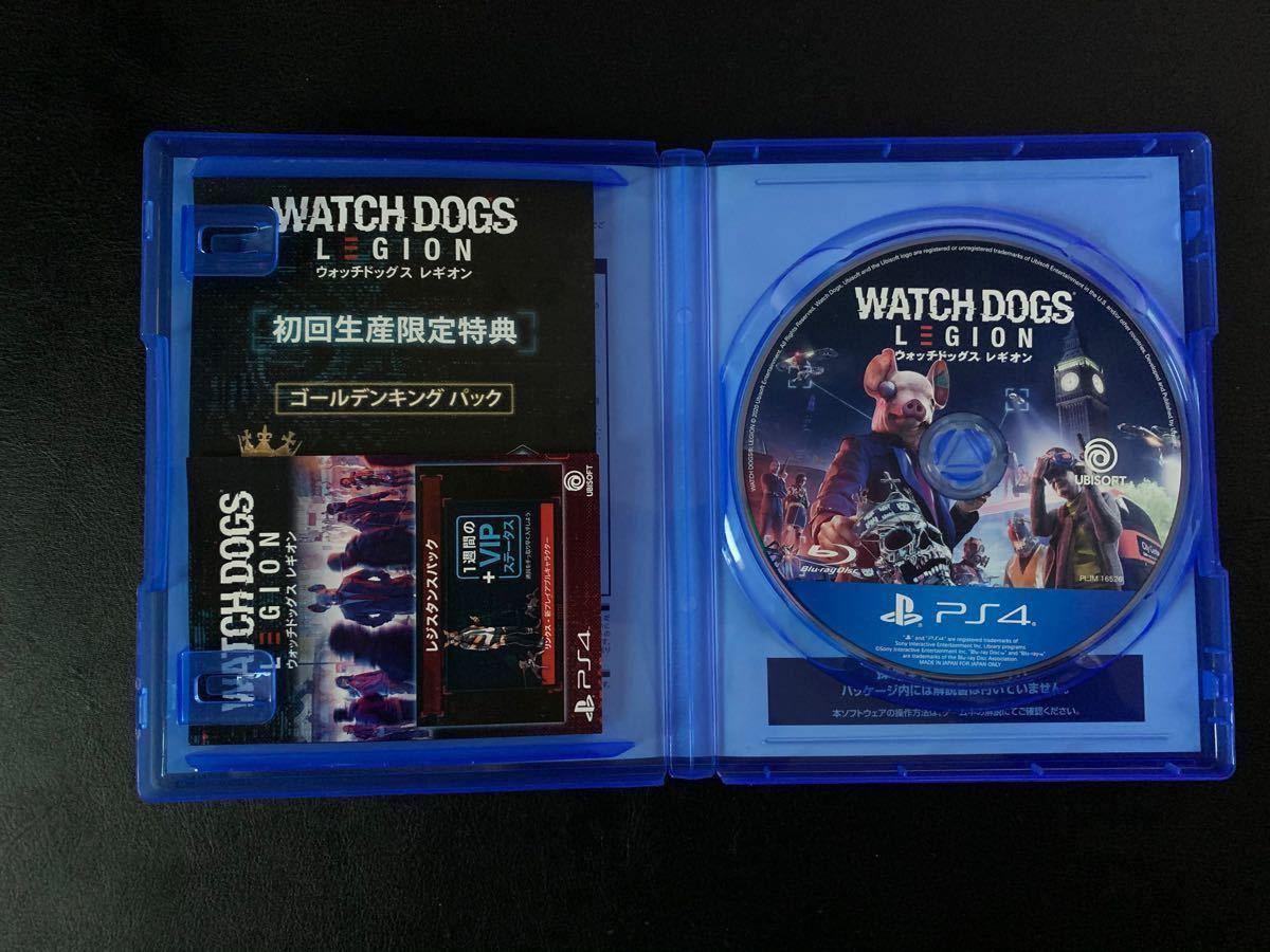 ウォッチドッグス レギオン PS4