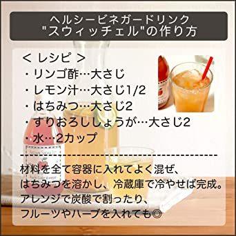 300ml オーガニック アップルサイダービネガー 300ml (有機 りんご酢 無添加 100%天然 ブラウンシュガーファース_画像4