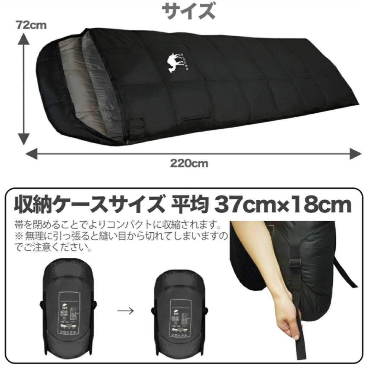 寝袋 ダウン シュラフ 封筒型 コンパクト 抗菌仕様 最低使用温度 -5℃