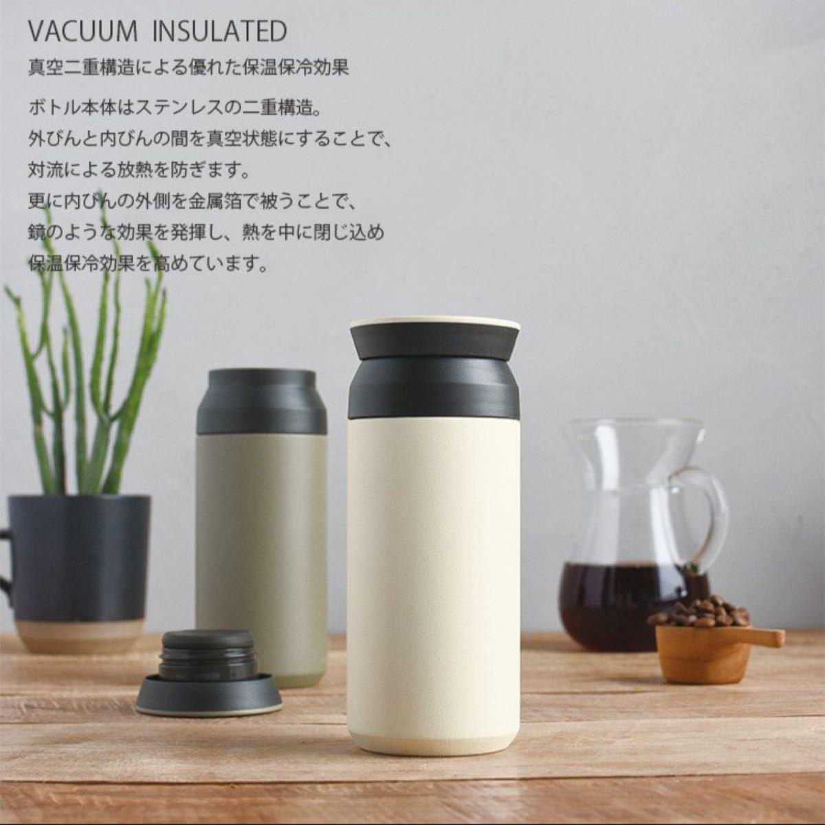 真空 ステンレスボトル マグ   ボトルマグ タンブラー コーヒー 真空二重構造 保温保冷 ステンレス 水筒 KINTO キントー