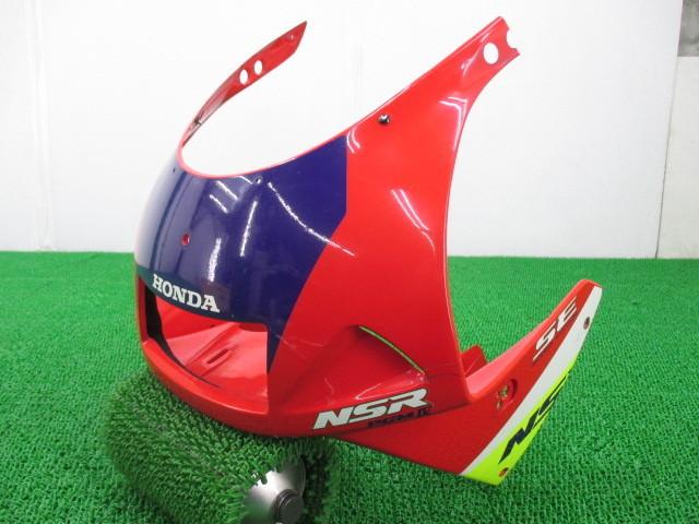 中古 ホンダ 純正 バイク 部品 NSR250R アッパーカウル 純正 赤 MC28-1201*** SE 5型 修復素材やペイント素材に 車検 Genuine