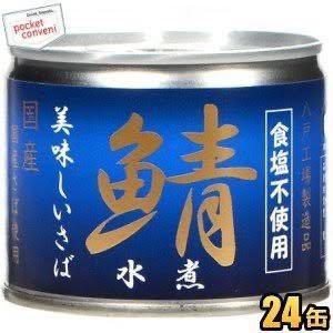 伊藤食品 美味しい鯖 水煮 食塩不使用 190g缶×24缶 国産 さば缶 非常食 長期保存 鯖缶 サバ缶 缶詰 DHA EPA ビタミンD_画像1