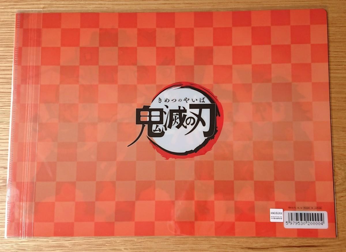 鬼滅の刃 煉獄 杏寿郎 誕生祭 クリアファイル ランチョンマット バースデー ufotable  ダイニング カフェ