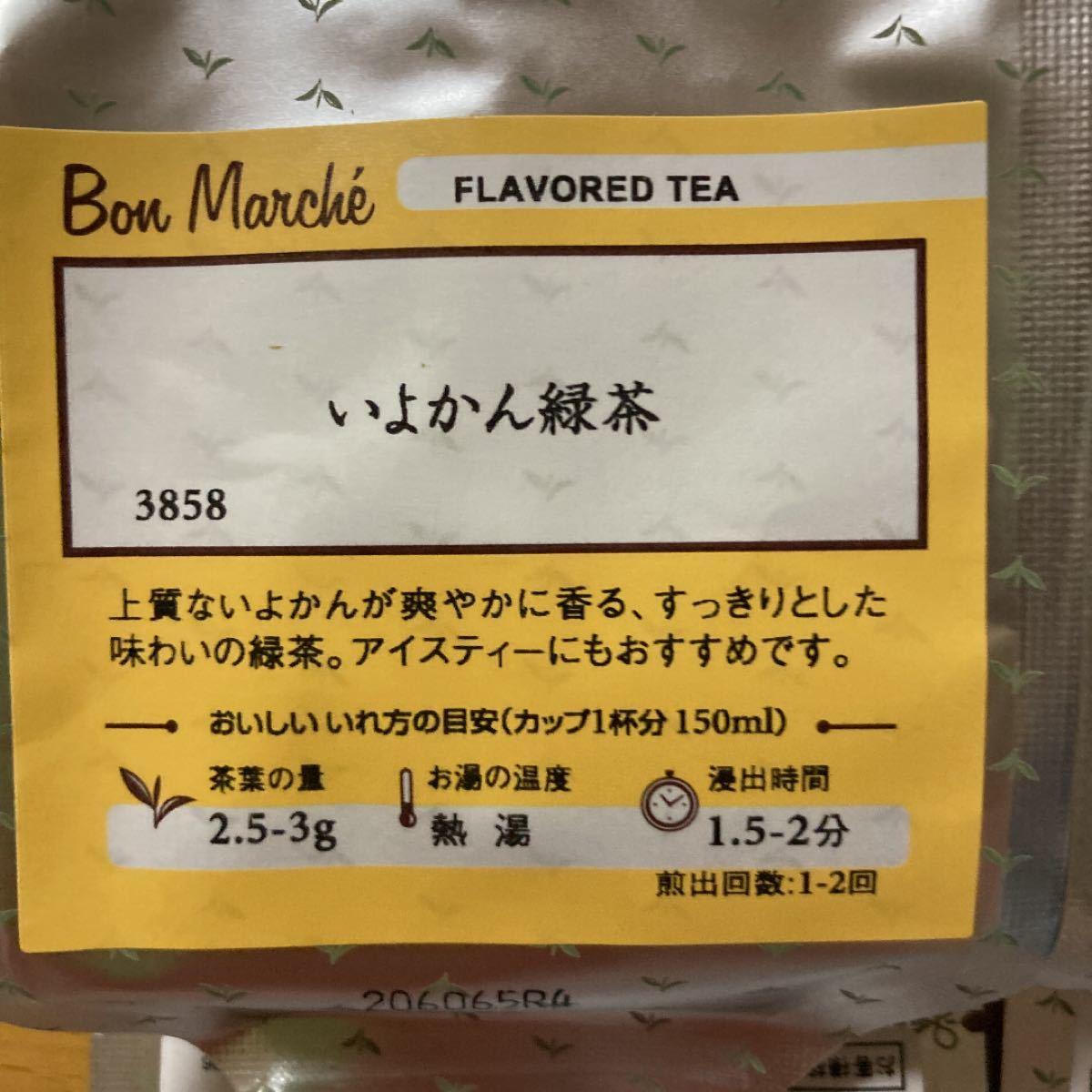 ルピシア 紅茶 フレーバーティー  6種類