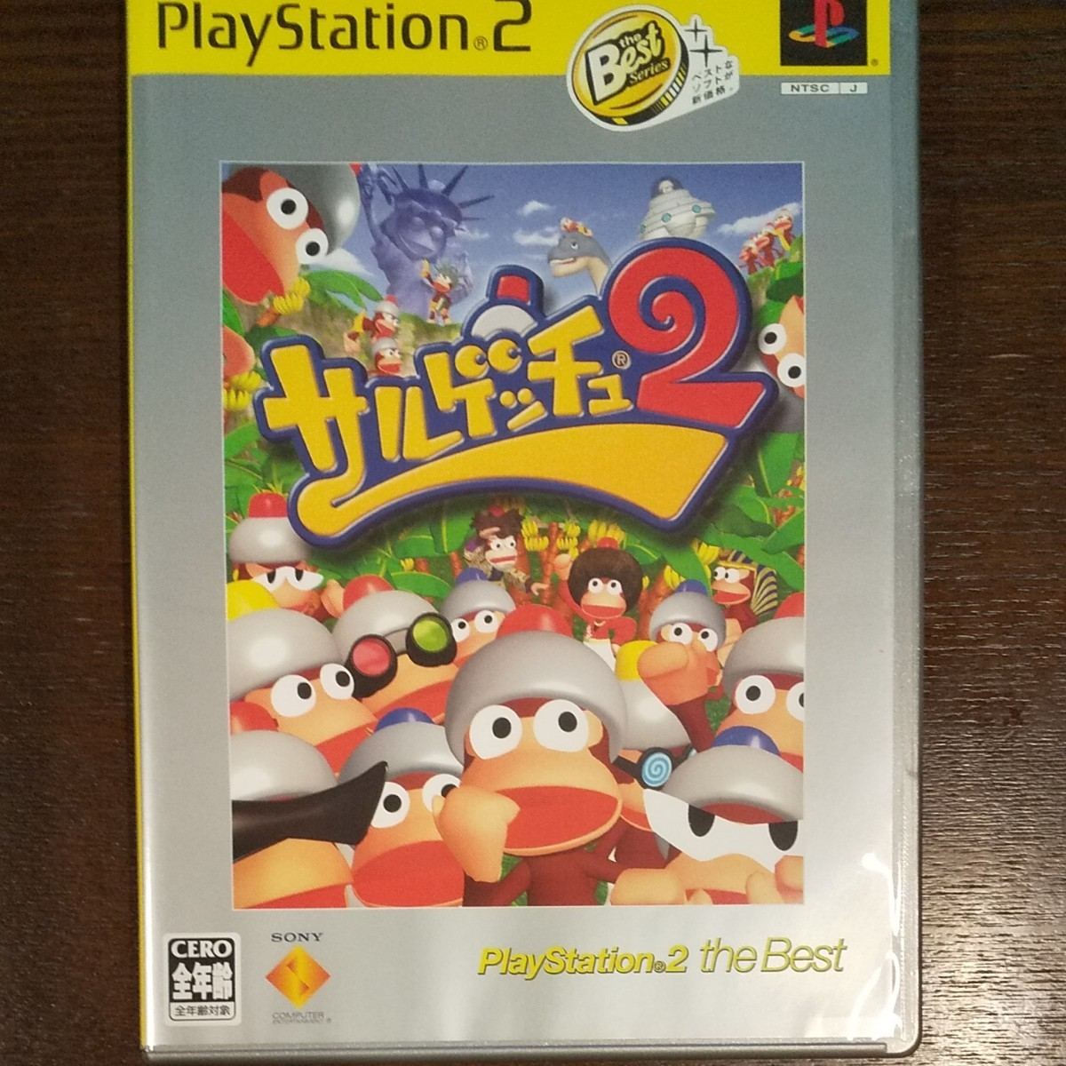 【PS2】 サルゲッチュ2 [PlayStation 2 the Best]