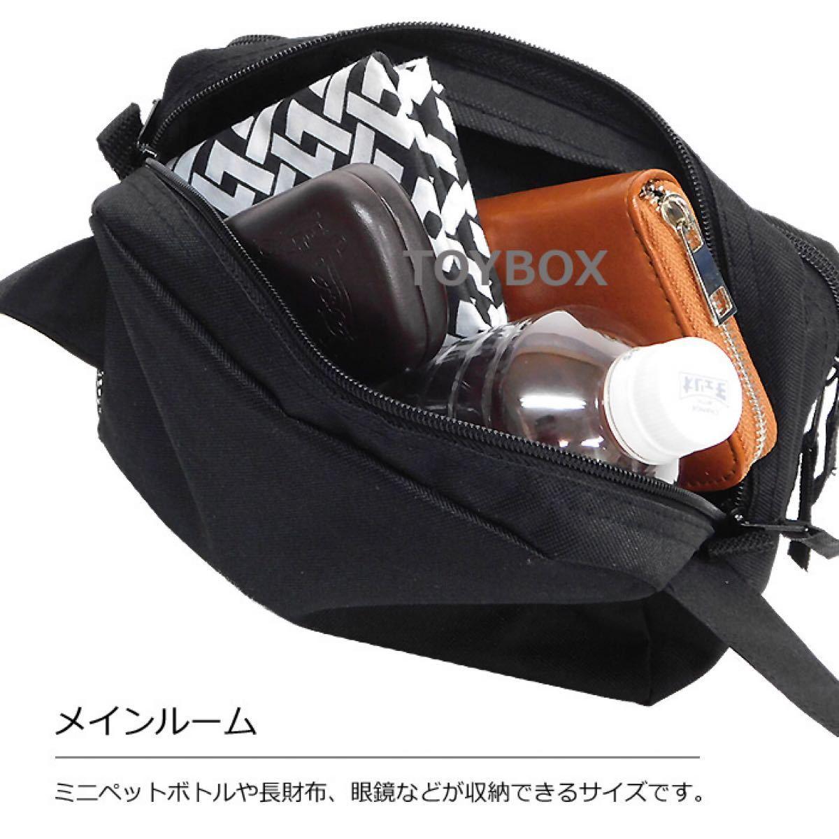 2WAY ウエストバッグ メンズ レディース ボディバッグ 新品 黒 ブラック 斜め掛け ショルダーバッグ ウエポ ウエストポーチ