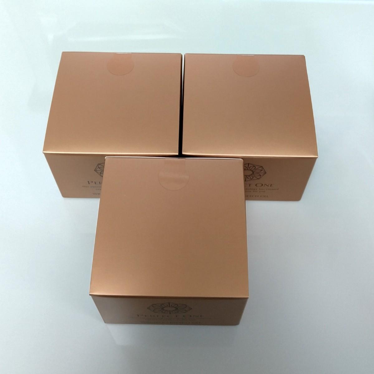 パーフェクトワン 薬用リンクルストレッチジェル 50g×3箱〈美容液ジェル〉