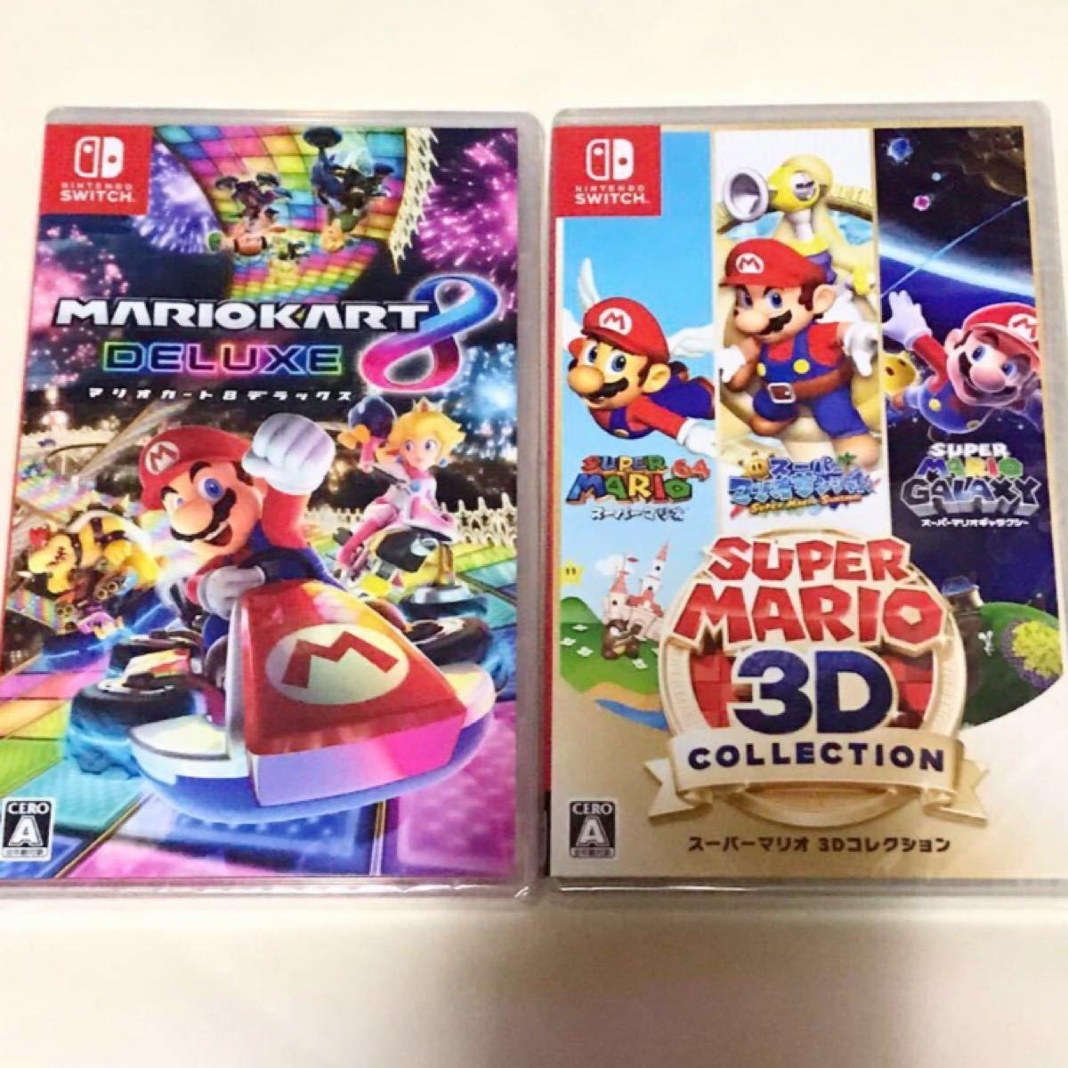 新品未開封 ニンテンドースイッチ Switch スーパーマリオ3Dコレクション&マリオカート8デラックス 任天堂 ソフト2本セット