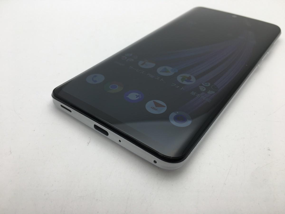 RUUN7170【新品同様】SIMロック解除済 SIMフリー SHARP au AQUOS zero2 SHV47 ミスティホワイト androidスマホ ゲーミングスマホ_画像6
