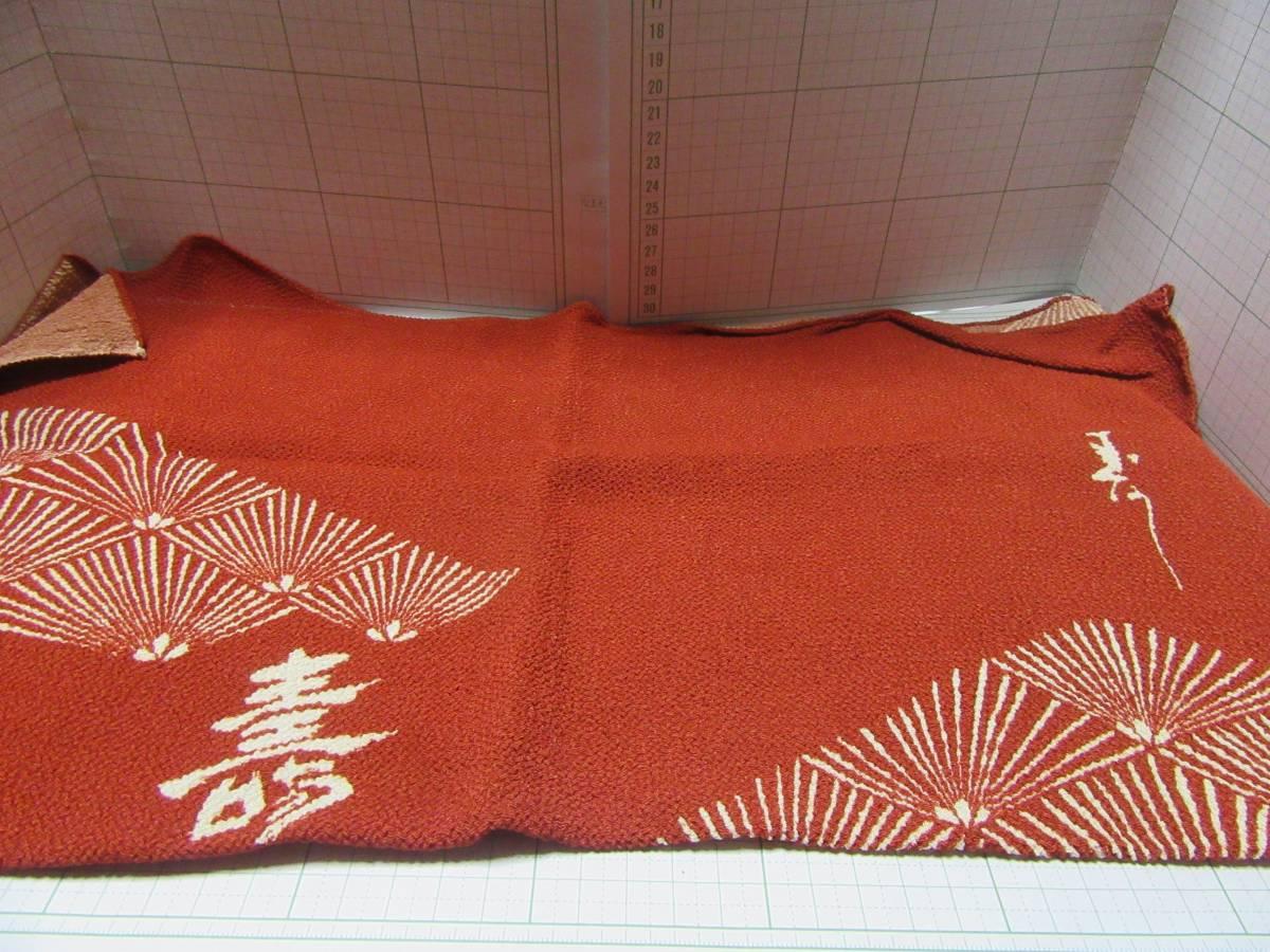 ◆和柄のハギレ、はぎれ、白い松葉模様、寿の色々な書体(ちりめん生地?)、赤い色、白地に花柄模様の生地等3点、自宅保管商品957