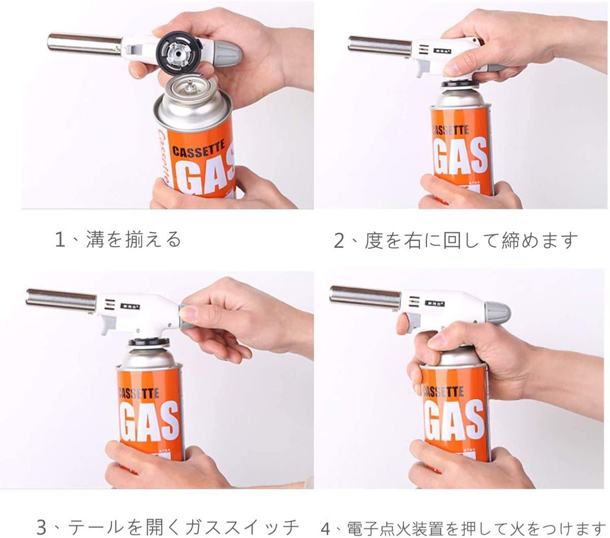 最新強化版トーチバーナー ガスバーナー 料理用 900℃~1300℃ 火力調節