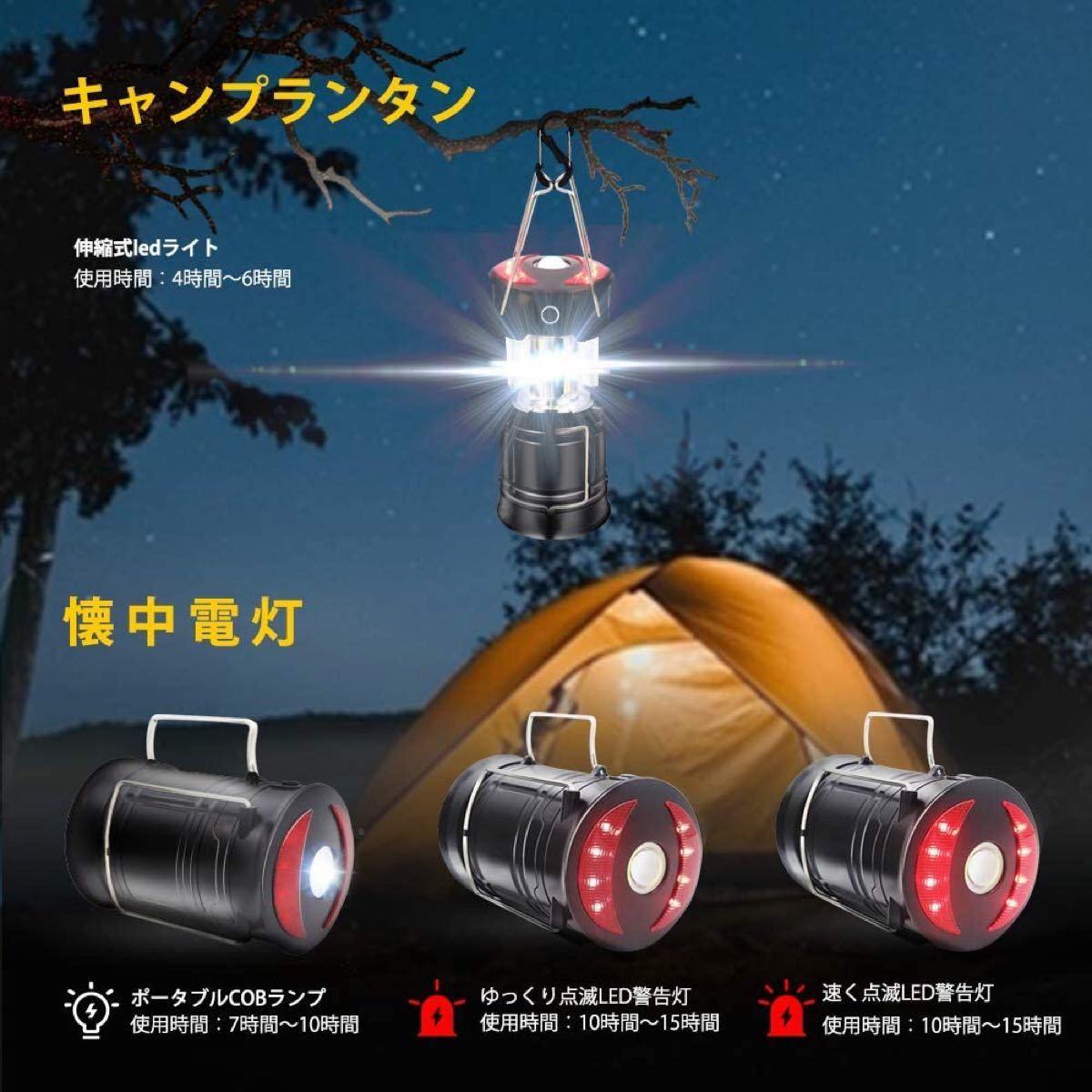 4つ点灯モード LEDランタン 2in1給電方法 折り畳み式 S字カラビナ付き