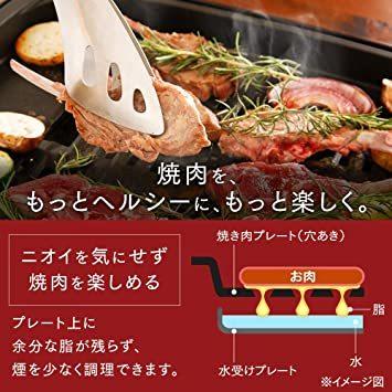 人気 アイリスオーヤマ ホットプレート たこ焼き 焼肉 平面 プレート 3枚 網焼き 蓋付き ブラック APA-137-B_画像4